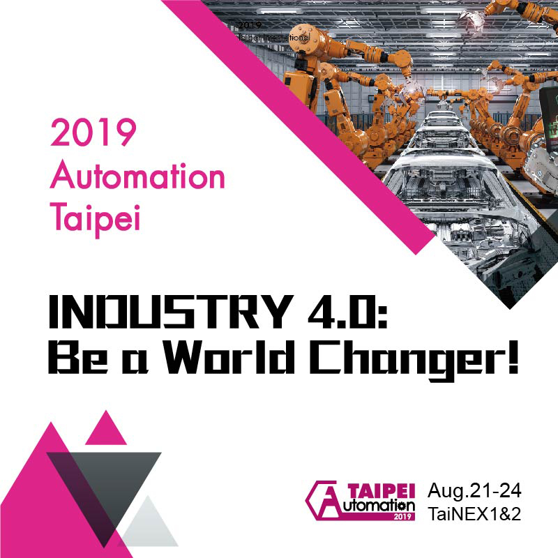 Taipei Industrial Automation Exhibition 2019